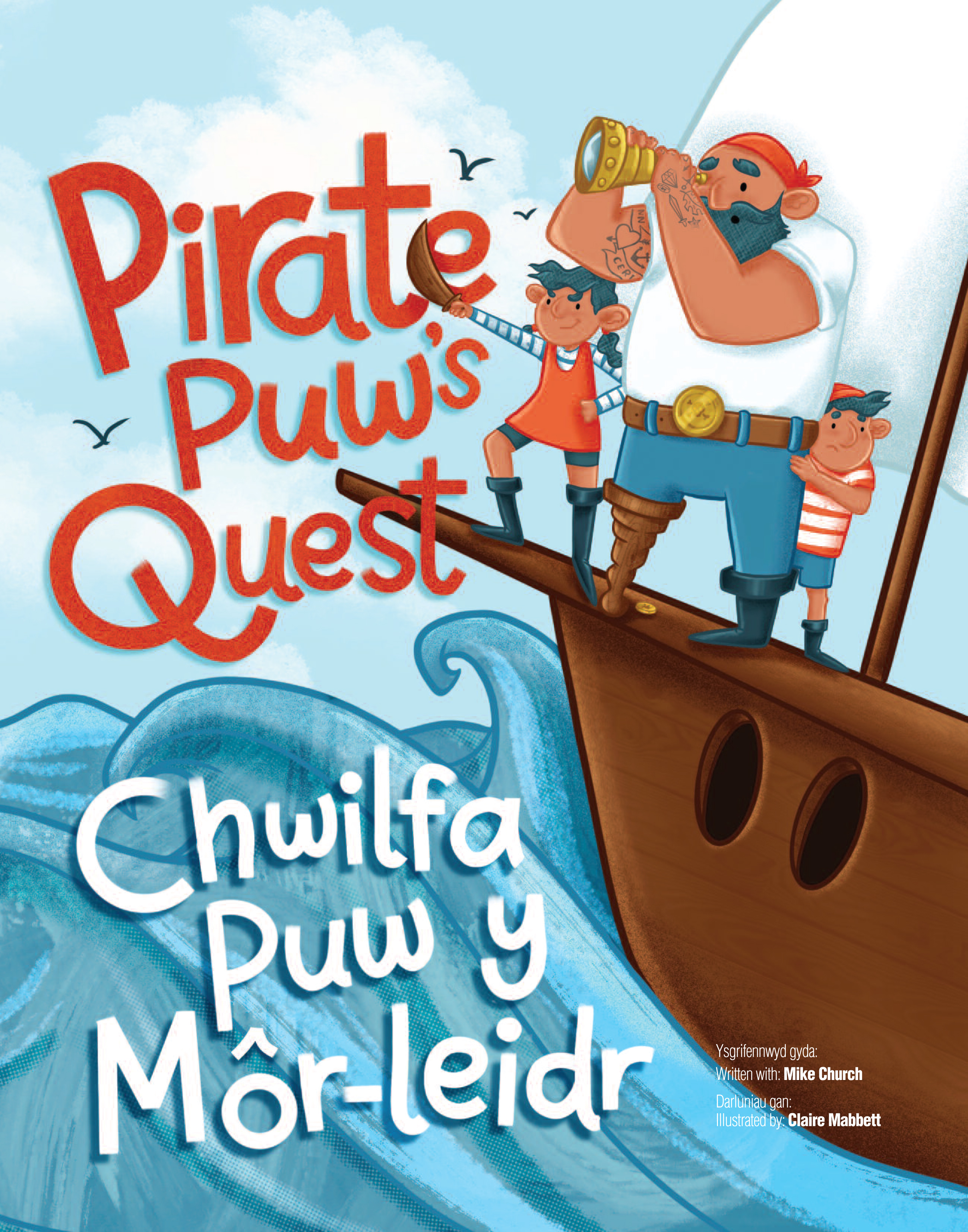 Pirate Puw's Quest (Wales) / Chwilfa Puw y Môr Leidr